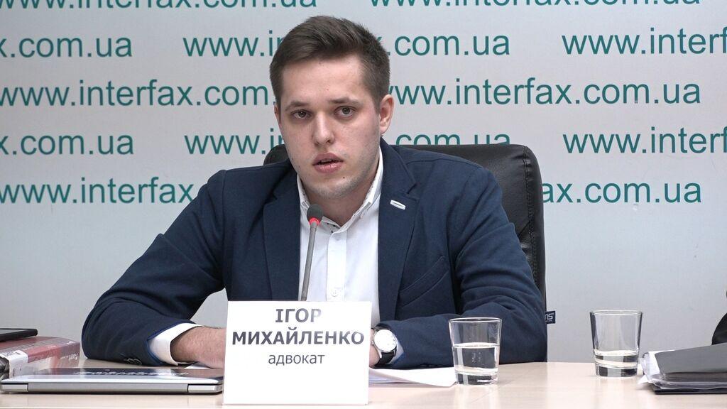 Игорь Михайленко