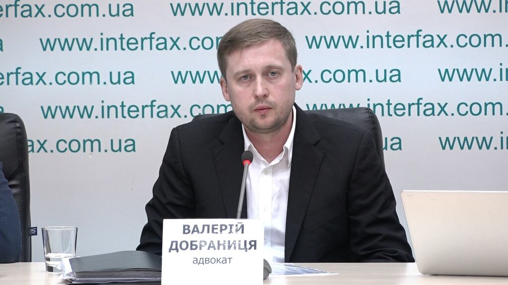 Валерий Добраница, адвокат