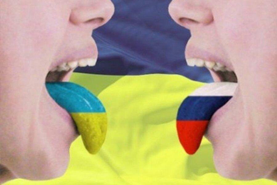 Ницой пояснила, почему в русском языке есть мат, а в украинском – нет