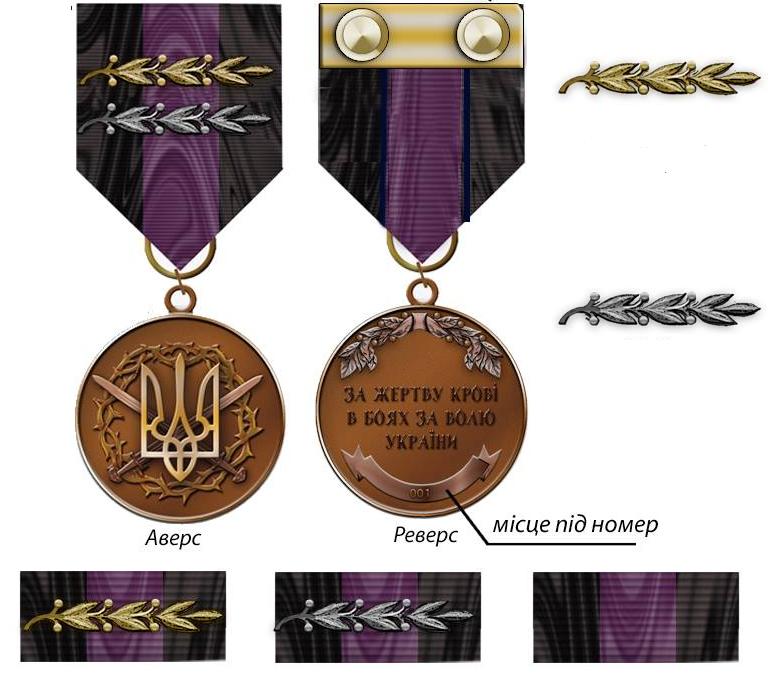 В ВСУ вводят новую медаль для военных