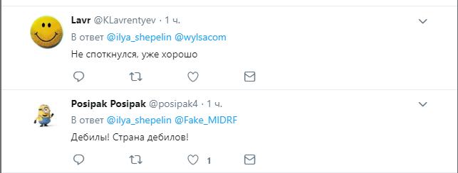 """В России опозорились с """"суперроботом"""" на футболе"""