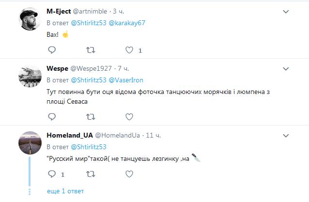 В Крыму дагестанцы жестоко зарезали отца двоих детей