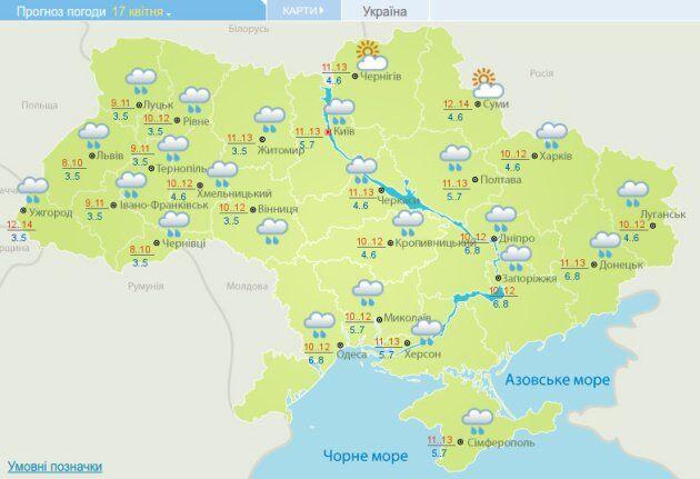 Погода на 17 квітня