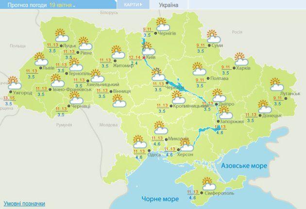 Погода на 19 квітня