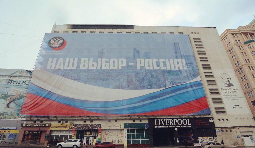 В Донецке ответили Медведчуку