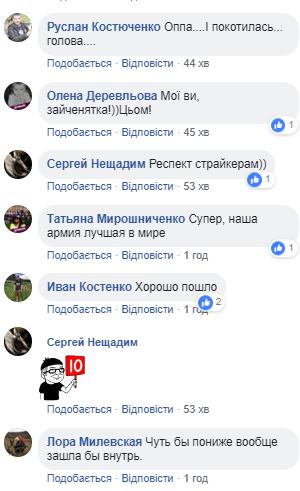 Видео уничтожения террористов на Донбассе восхитило сеть