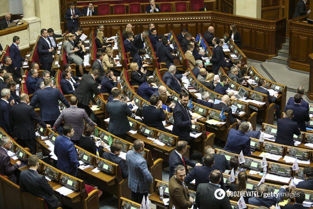 Еще одни выборы на носу? В Украине заговорили о роспуске Рады