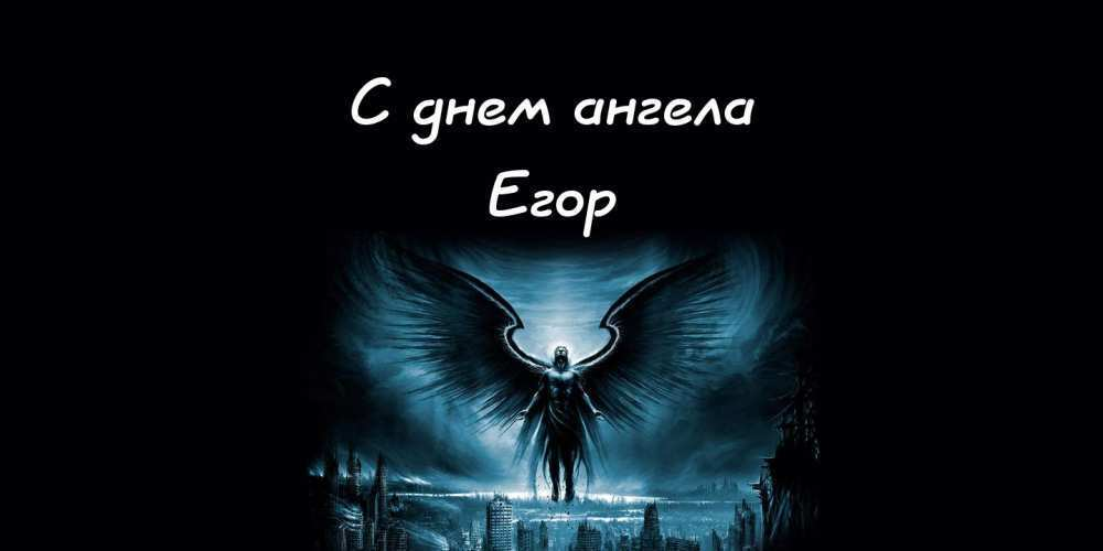 Открыткой, открытки с днем ангела вероники