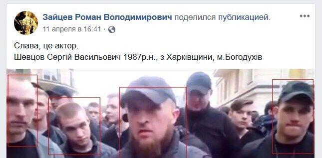 На фото Сергей возле офиса штаба кандидата в президенты Владимира Зеленского. 9 апреля тут был митинг