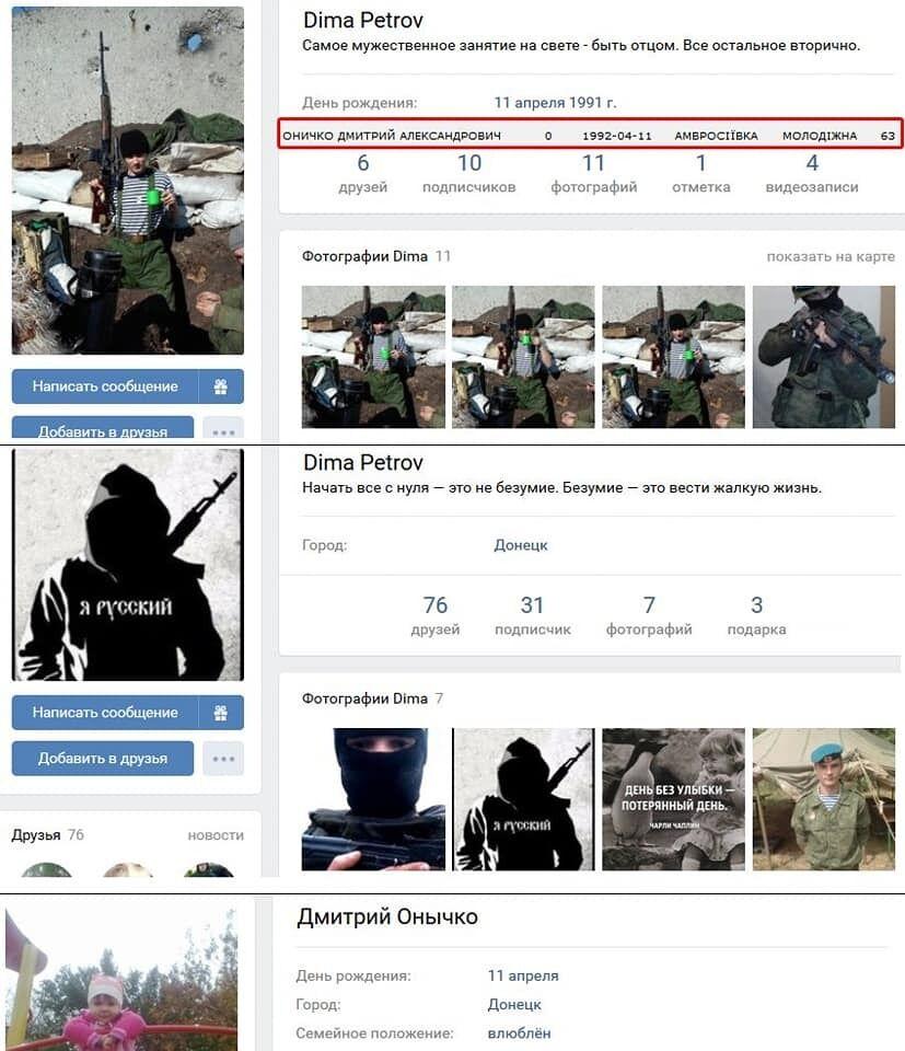 """В ВСУ показали ликвидированных террористов """"ДНР"""""""