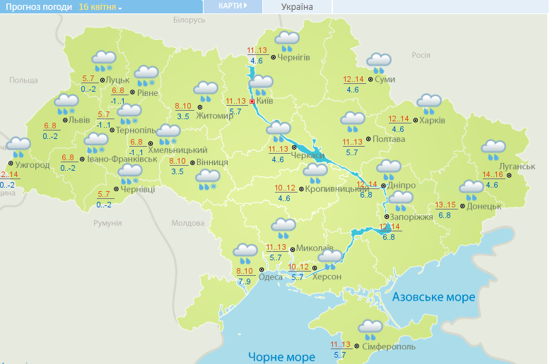 Шквали, дощі і сніг: синоптики уточнили прогноз погоди в Україні