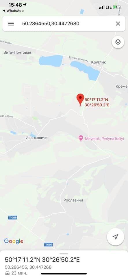 Покушение на Зеленского? В ГПУ прояснили стрельбу под Киевом