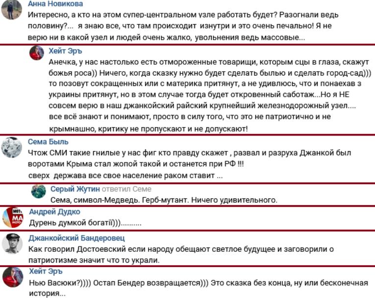 """""""Розвал і розруха"""": у Криму розлютилися через прорив Кримського мосту"""