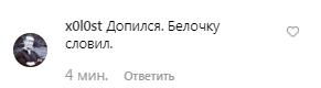 В России жестко прошлись по Быкову