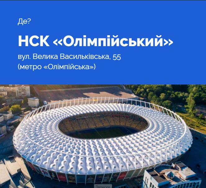 """""""Ділять людей"""": Зеленський показав підготовку до дебатів"""