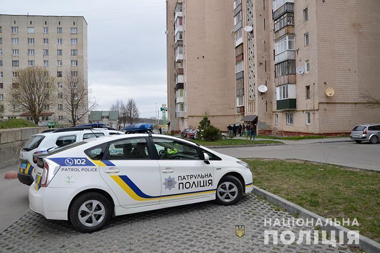 Убийство в Тернополе