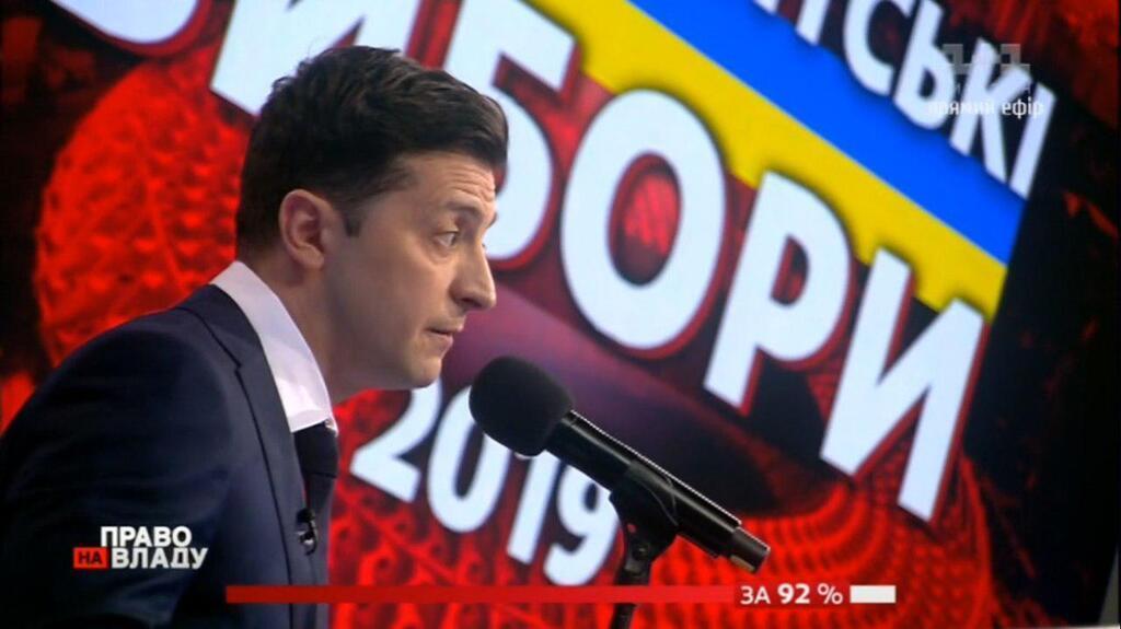 Зеленский представил Украине свою команду: полный список и фото
