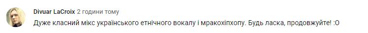 Ветеран АТО впечатлила сеть сильным клипом