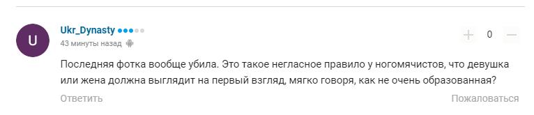 Анастасия Гладун