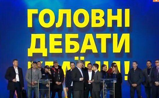 """Дебати на """"Олімпійському"""": кандидати раптово об'єднали сцени"""