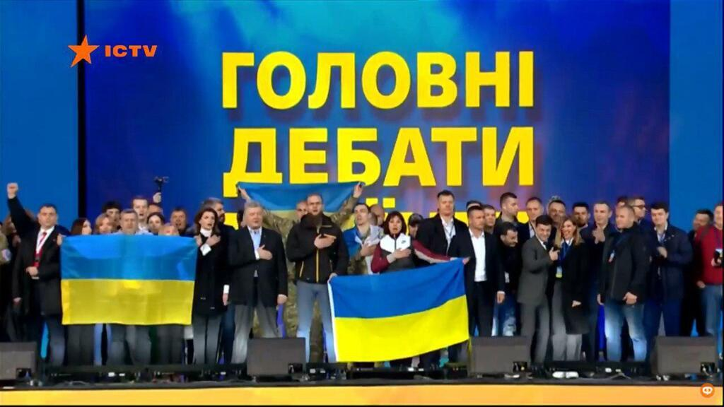 Дебаты Зеленского и Порошенко: онлайн-трансляция