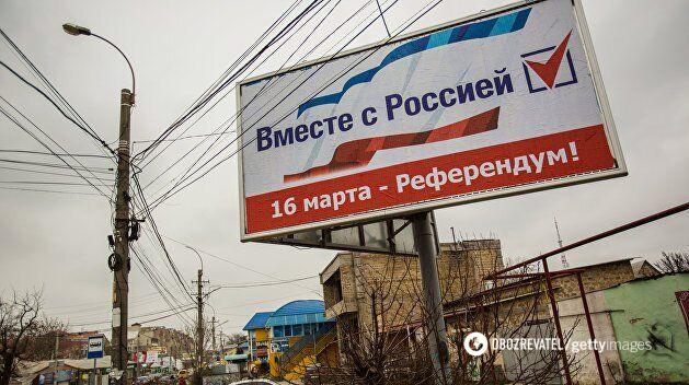 Референдум в Криму