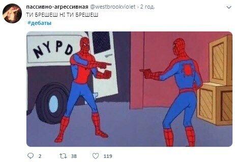 Реакція соцмереж