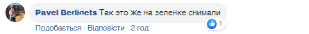 Мережа піймала Зеленського на брехні на дебатах із Порошенком