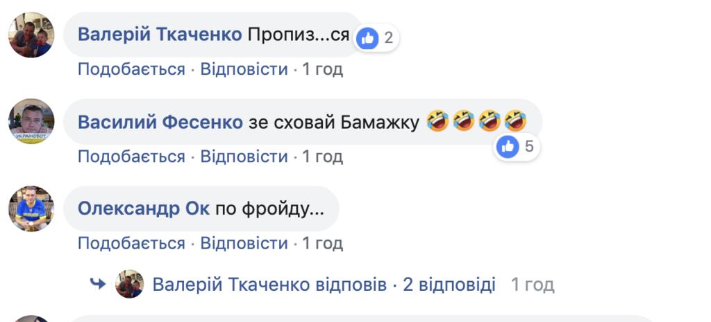 """Зеленський назвав терористів """"ДНР"""" і """"ЛНР"""" повстанцями: відео"""