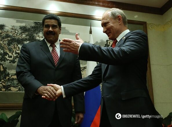 Путін і Мадуро