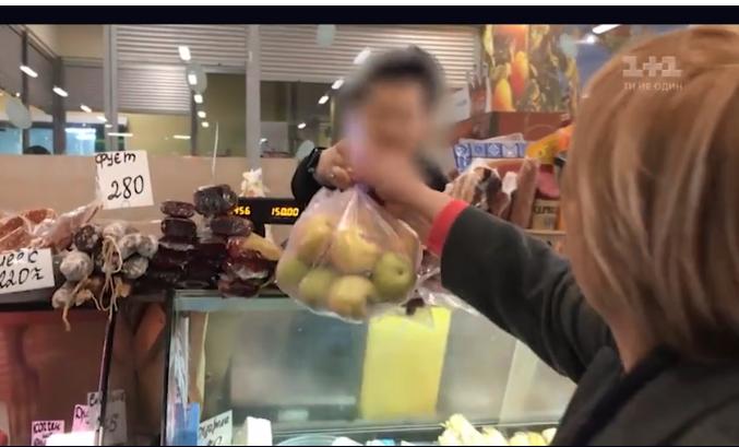 Журналисты разоблачили наглый обман на рынке Киева