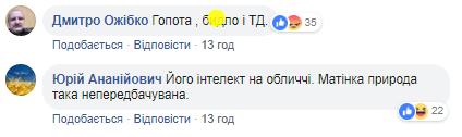 """""""Плюнул в лицо!"""" Кошевой разозлил украинцев провокационным нарядом"""