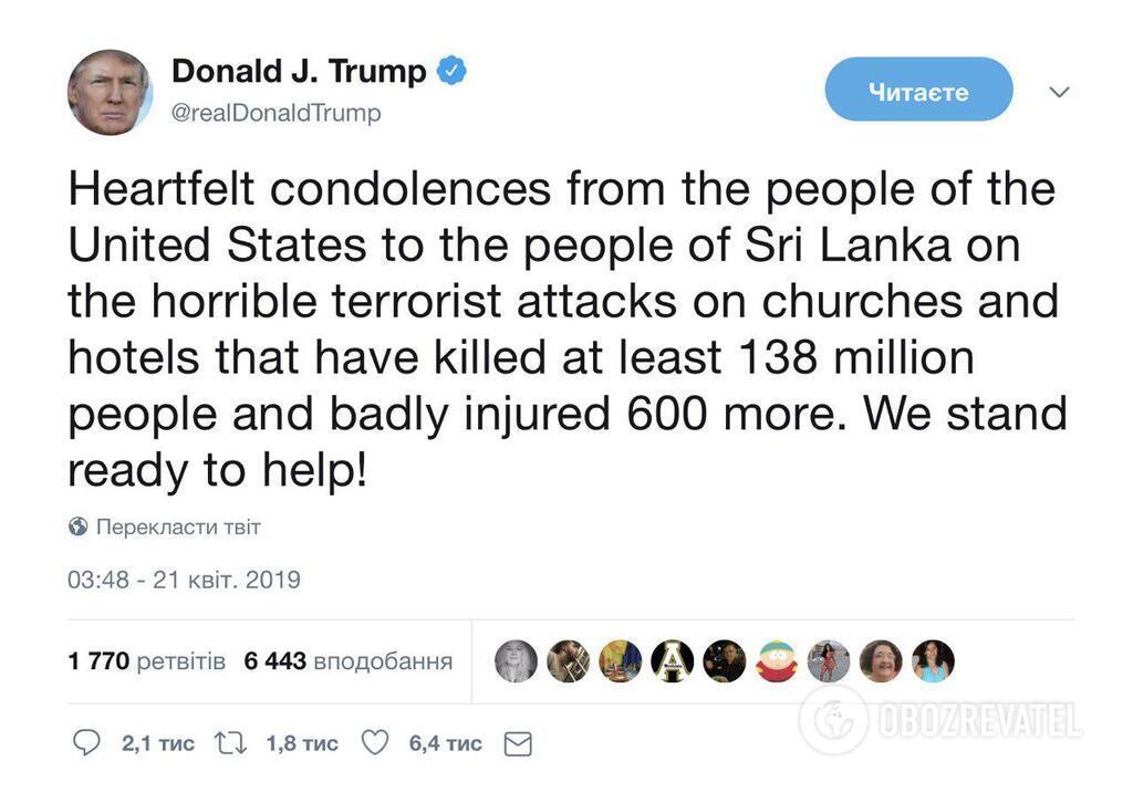 Трамп жорстко осоромився через теракти на Шрі-Ланці