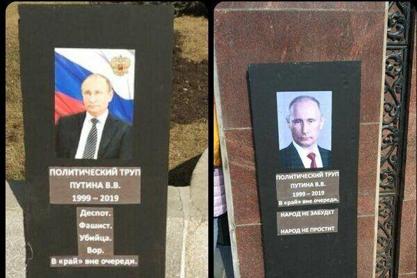 Порєбрік News: на КремльТБ заявили про реванш Путіна в Україні