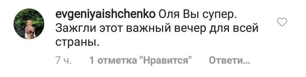 Полякова поразила сеть стройной фигурой