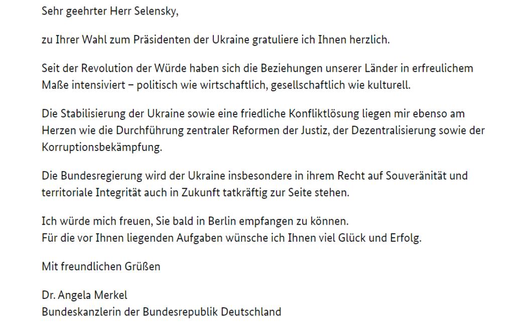 """""""Чекаю в Берліні!"""" Меркель привітала Зеленського"""