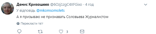 """""""Путін – ворог"""": Соловйов скипів через перемогу Зеленського"""