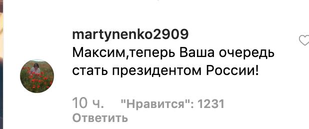 """""""Зроблю все"""": Галкін висловився про Зеленського-президента"""