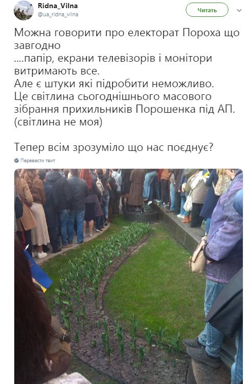 Українці в захваті від показових фото з центру Києва