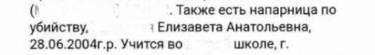 Под Днепром всполошились из-за зверств школьников