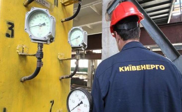 Проведення гідравлічних випробувань знижує аварійність в опалювальний сезон - КМДА