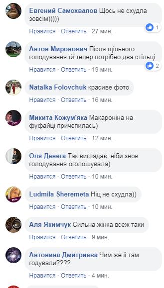 """""""Іуди розраховували, що помре"""": Савченко повернулася в Раду"""