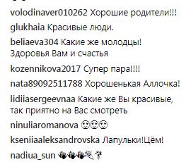 Сеть удивил снимок Пугачевой и Галкина
