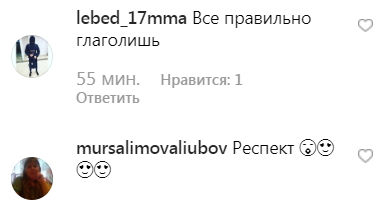 Панин налетел на россиян из-за Зеленского