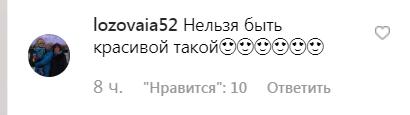 """""""Барбі для дорослих"""": Полякова викликала захват відвертим фото"""