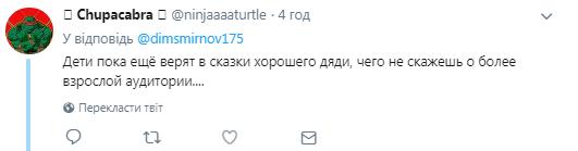 """""""Безнадежно больной"""": рост Путина рассмешил сеть"""