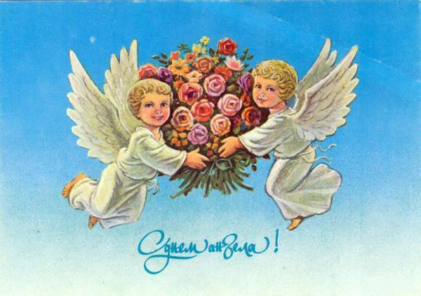 День ангела Макара: оригінальні листівки і поздоровлення