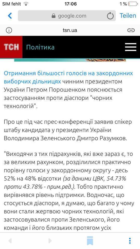 Украинская диаспора набросилась на советника Зеленского