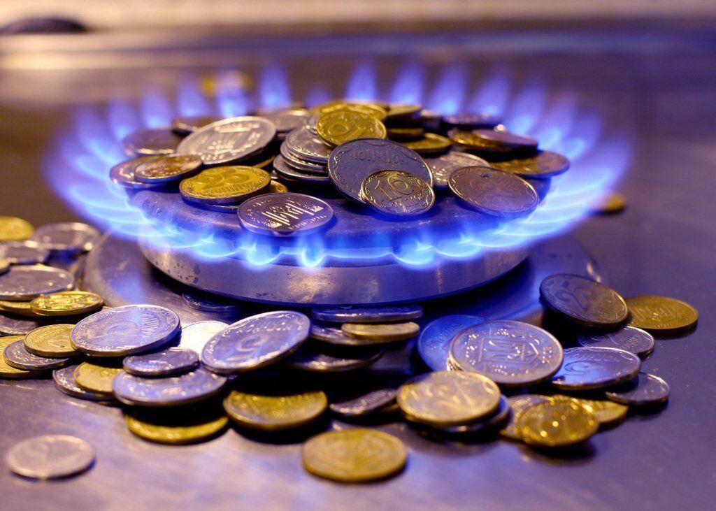 Ціни на газ в Україні: озвучено прогноз щодо нових тарифів