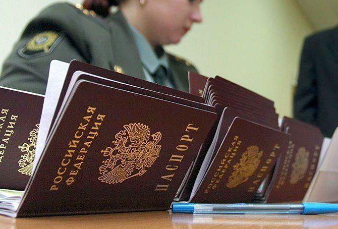 """У Росії розкрили деталі отримання паспортів для """"Л/ДНР"""""""